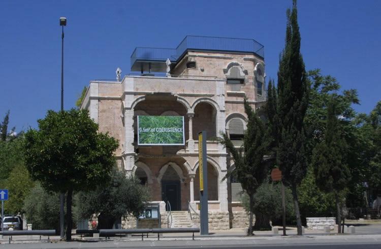 Museum on-the-seam