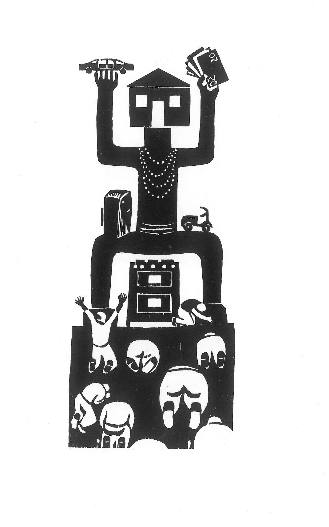 משה הופמן, סגידה, 1966, חיתוך עץ, Moshe Hoffman, Worship, 1966, woodcut