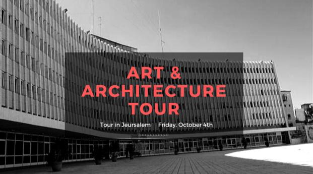 Art + Architecture flyer