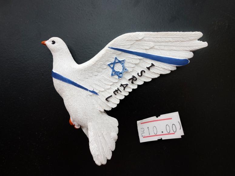נורית ירדן, יונת שלום, 2014,